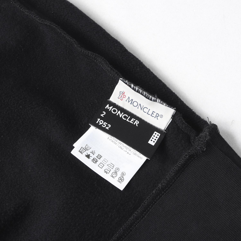 WHITE Stuff Star Velvet Maglione Nuovo con Etichetta